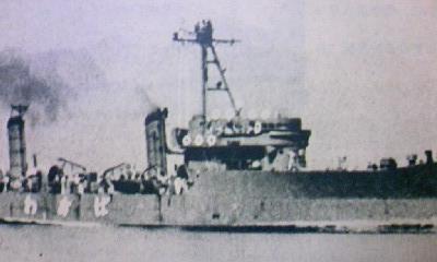 警備艦 わかば(旧丁型駆逐艦 ...