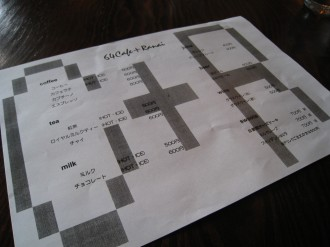 64Cafe+Ranai テーブル用メニュー