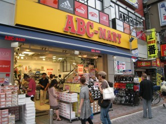 ABCマート武蔵小杉店 外観