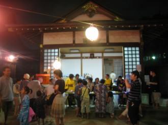 今井神社 神楽殿