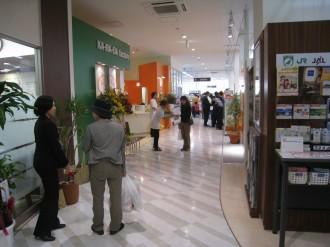 フーディアム武蔵小杉の2階(カラダファクトリー他)