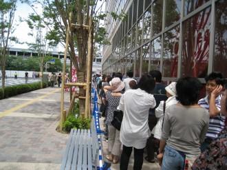 フーディアム武蔵小杉の行列4