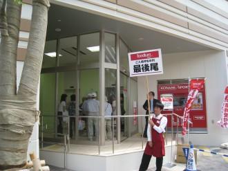 フーディアム武蔵小杉の行列5