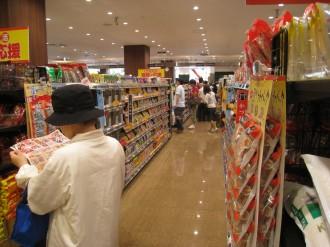 フーディアム武蔵小杉の店内(乾物売り場)
