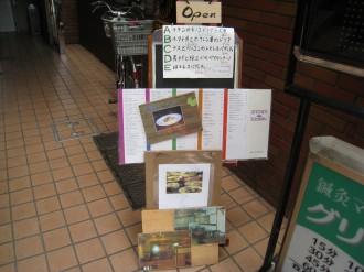 http://home.att.ne.jp/yellow/musasikosugi/ichirou2.jpg
