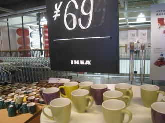 IKEA港北 マグカップ