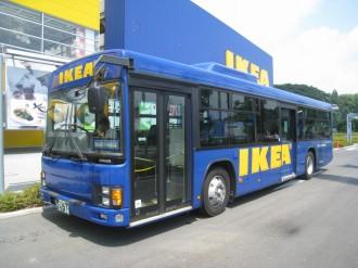 IKEA港北へのシャトルバス