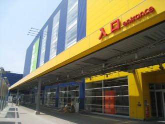 IKEA港北 外観