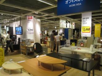 IKEA港北 店内
