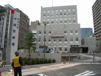 中原警察署新庁舎と駐車場