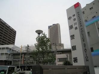 Keisatsusho parking2