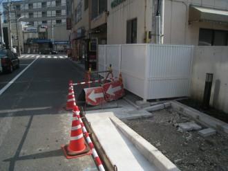 中原警察署新庁舎前の歩道の終わり