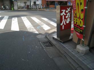 府中街道との交差点