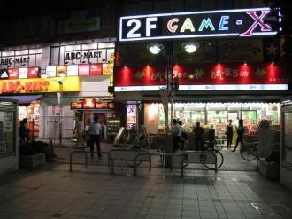 武蔵小杉駅南口からのおかしのまちおか武蔵小杉店