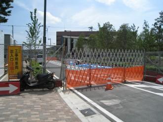 都市計画道路 武蔵小杉駅南口線 開通部分最南端