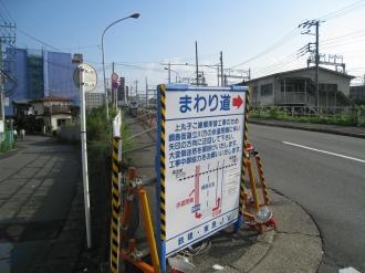 綱島街道の上丸子こ線橋工事