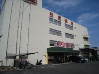 島忠市ノ坪店