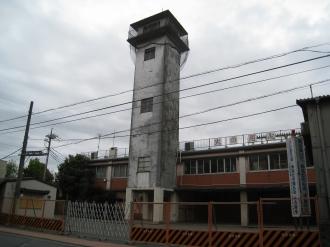 旧中原消防署
