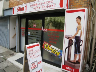 Slim1
