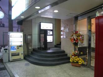 東京純豆腐武蔵小杉店への階段