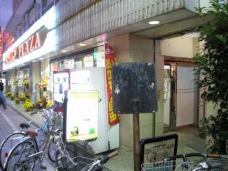 まんが喫茶への入口(写真手前)