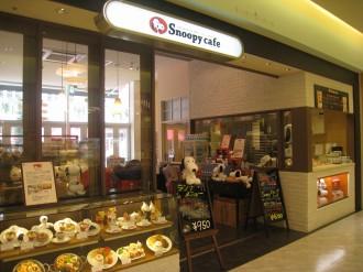 スヌーピーカフェ