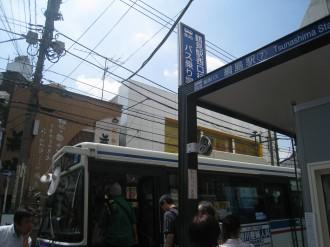 綱島駅7番バス乗り場(川崎鶴見臨港バス 鶴03系統)