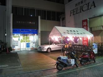 神奈川銀行中原支店前の神輿